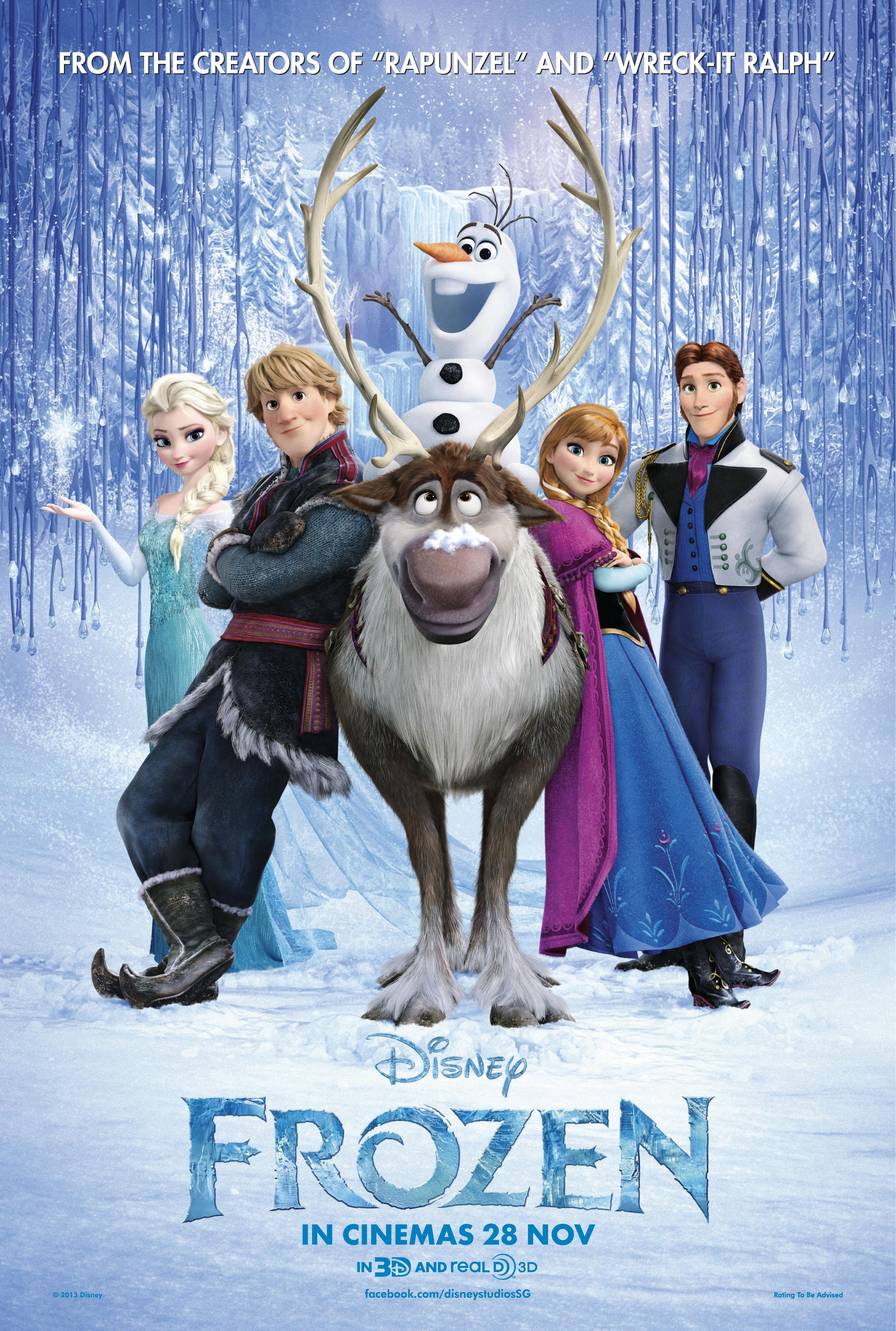 გაყინული (ქართულად) Frozen / Холодное сердце