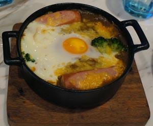 Riz Au Curry (SGD$15.50)