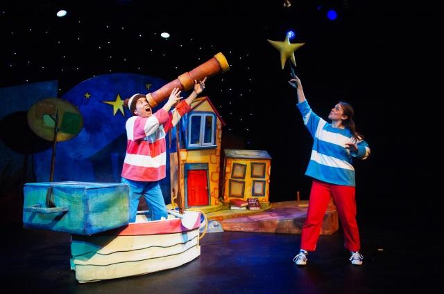 blunderbus theatre stageplay