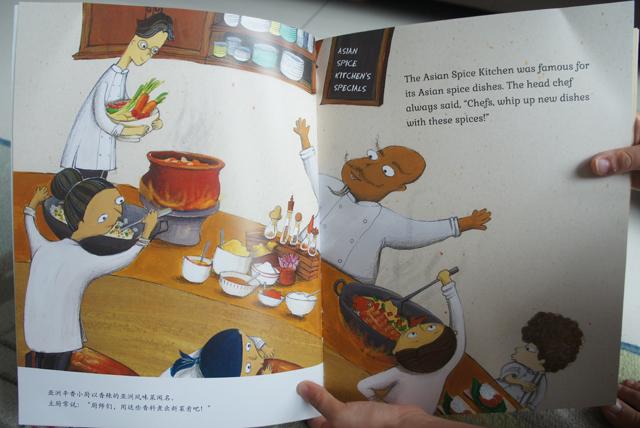 kitchen-illustration-bilingual-learning
