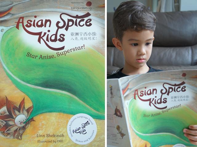 bilingual-books-kids-preschooler
