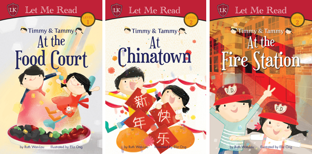 Timmy and Tammy 'Let Me Read' Series
