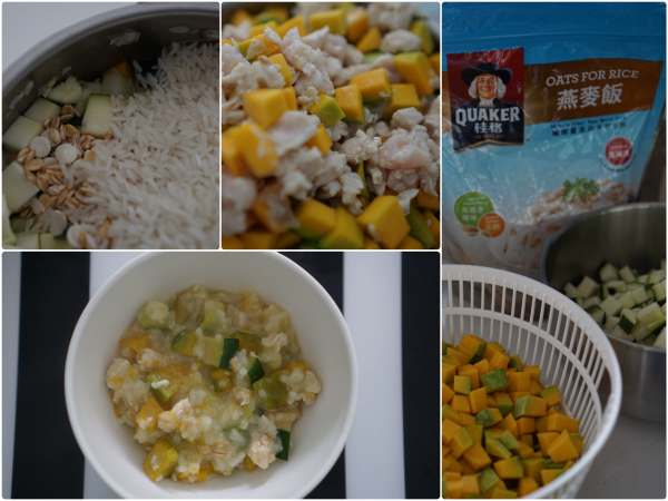 quaker-oats-for-rice-recipe-pumpkin-weaning-baby